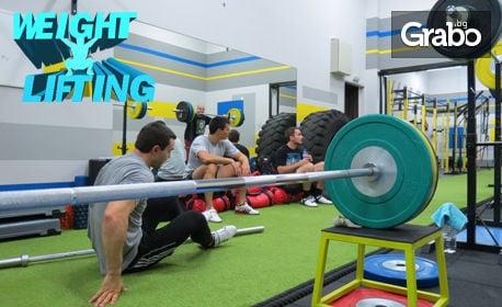 Карта за 12 тренировки по вдигане на тежести, от Спортен център Пулев