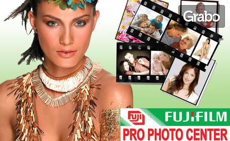 Копиране на 100 или 200 снимки, от FUJIFILM PRO PHOTO CENTER