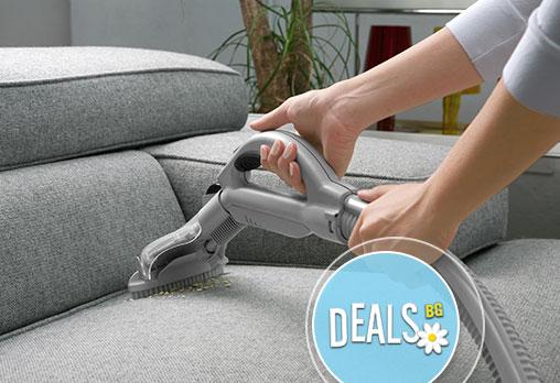 Почистване на меките мебели, килими, матраци, подови настилки и черна техника в дом до 140 кв.м. с RАINBOW